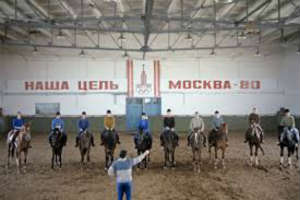 Олимпийская команда на сборах